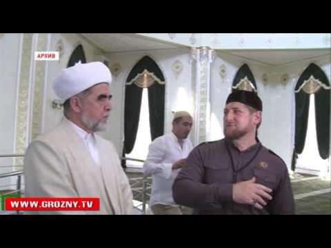 В Чечне скорбят