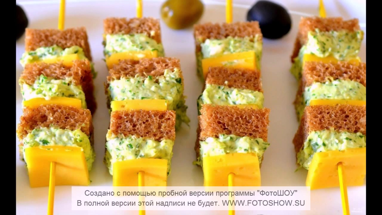 канапе, мини бутерброды, на шпажках и красивое оформление праздничного стола