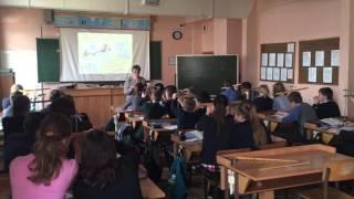Крайнова Наталья Аркадьевна (урок изучения нового материала)