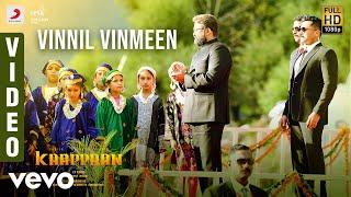 Kaappaan - Vinnil Vinmeen Video (Tamil) | Suriya | Harris Jayaraj