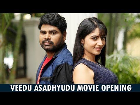 Veedu Asadhyudu Movie Opening | Veedu Asadhyudu Movie | Jaheeda Shyam