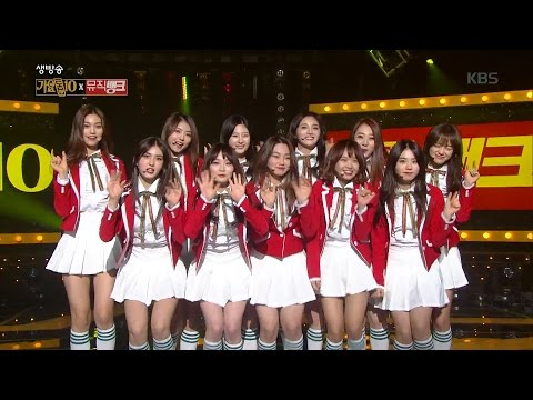 뮤직뱅크 Music Bank - I.O.I Remix ver.20161223