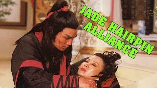 Wu Tang Collection - Jade Hairpin Alliance