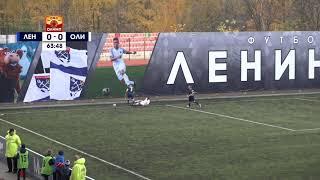 "19.10.19 ФК ""Лениградец"" - ФК ""Олимп"". Обзор матча"