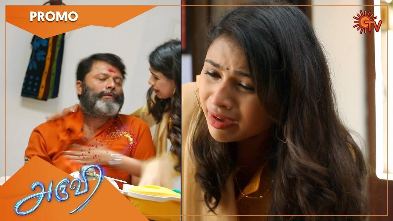 Download Aruvi - Promo | 26 Oct 2021 | Sun TV Serial | Tamil Serial