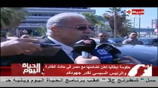 """الحياة اليوم - كلمة """" رئيس الوزراء""""  فيما يتعلق بالطائرة المصرية المنكوبة"""