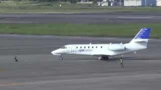 "JAXA「飛翔」&X-2(ATD-X)""エンジン音"" エンジンランナップ&MRJ試作2号機・名古屋2015.09.12 thumbnail"