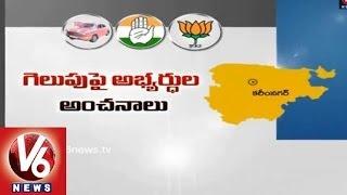 The Karimnagar LS constituency, which covers Karimnagar, Sircilla, ...
