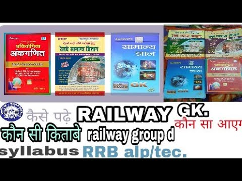 Best book for RRB alp/tec._ railway group D.