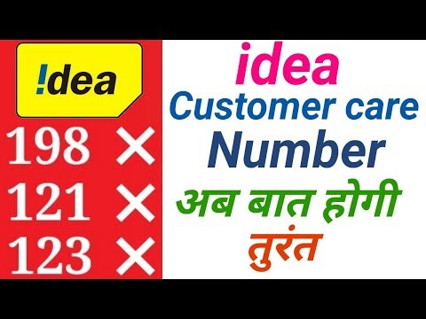 Idea Customer  Care Number || Idea Customer Care Number In 2019