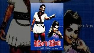 Pidugu Ramudu Full Movie - N Т Рама Рав, Rajasree, B. Vittalacharya, T V Раджу