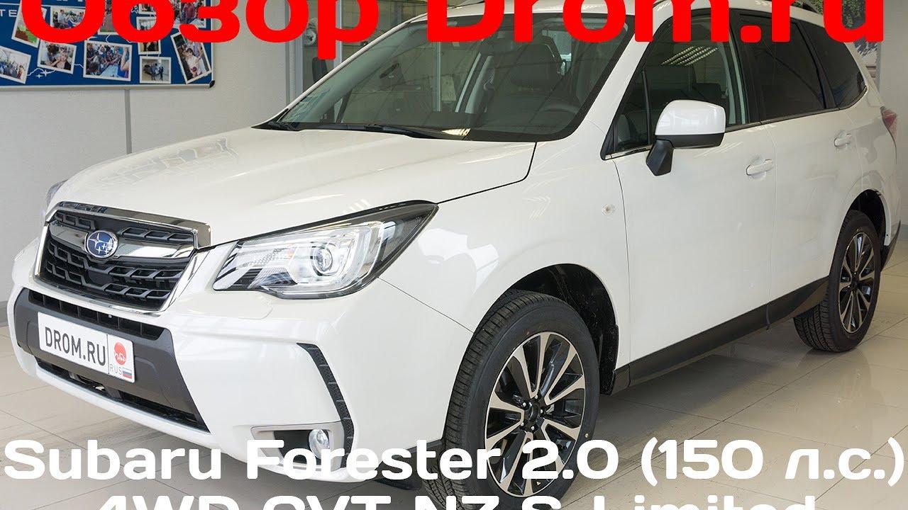 Subaru Forester 2017 2 0 150 L S 4wd Cvt Nz S Limited