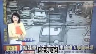 中天新聞(Youtube)