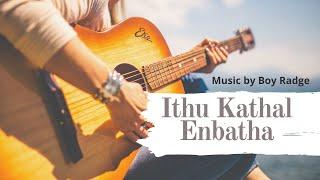Ithu Kathal Enbatha Lyrical Video (Meendum Meendum Album) - Boy Radge   One Vision Entertainment