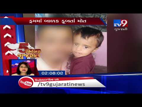 Top News Stories From Gujarat: 18/8/2019| TV9GujarartiNews