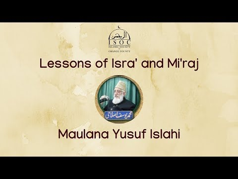 Lessons of Isra and Miraj