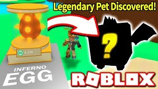 I bought the MOST EXPENSIVE EGG and got the RAREST PET in BUBBLE GUM SIMULATOR!! (Roblox)