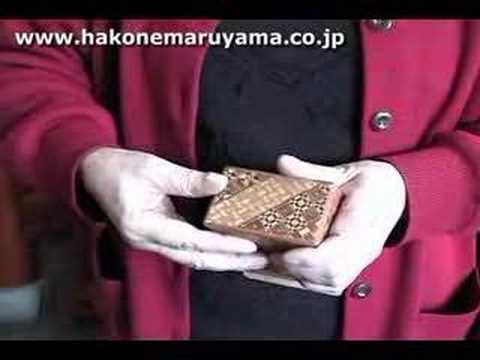 Explore the history of japanese puzzle boxes. The himitsu-bako (personal secret box) was designed over 100 years ago and continues to be produced in the.