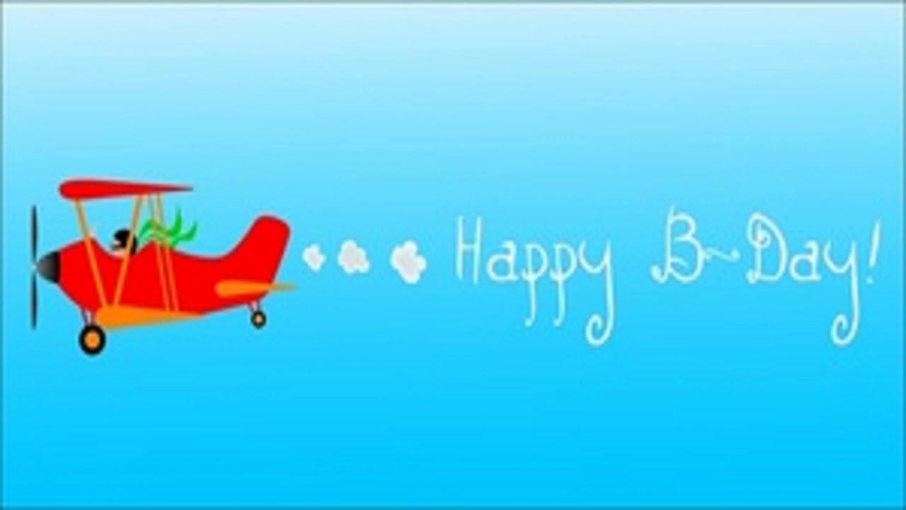 Открытки август, открытки с днем рождения самолет