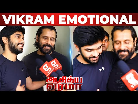 Exclusive: Chiyaan Vikram's Extremely Emotional Speech After Adithya Varma FDFS! | Dhruv Vikram