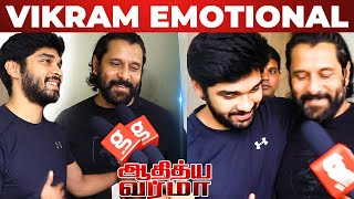 Exclusive: Chiyaan Vikram's Extremely Emotional Speech After Adithya Varma FDFS!