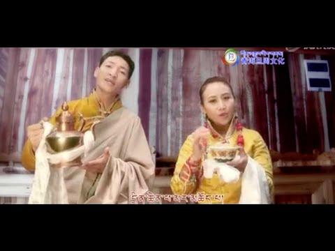 Losar Wine Song 2016 Yangchen Lhaze & Sonam Drakpa