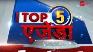 Top 5 Agenda: Watch top stories of 23 February, 2019