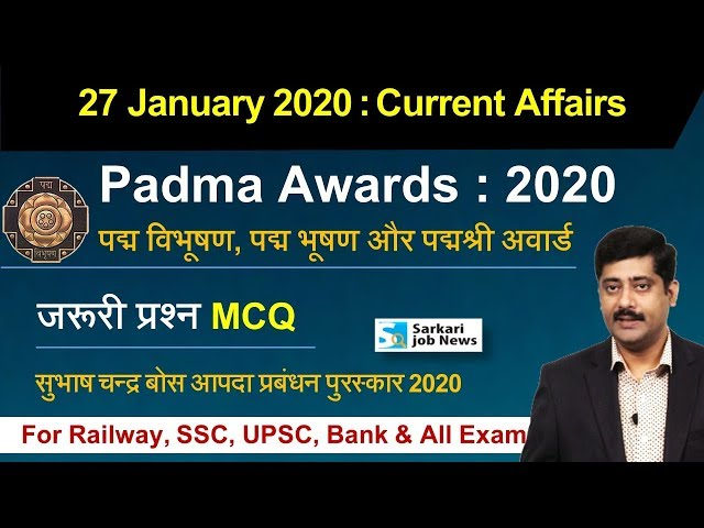 27 January 2020 करेंट अफेयर्स | Padam Awards 2020 List PDF | Current Affairs Hindi Sarkari Job News