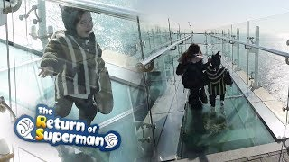 Gun Hoo is Checking the Glass Bridge Before Walking [The Return of Superman Ep 261]