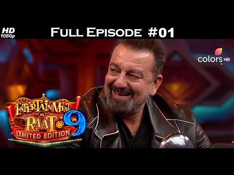 Entertainment Ki Raat-Season 2 - Sanjay Dutt - 21st April 2018 - एंटरटेनमेंट की रात  - Full Episode