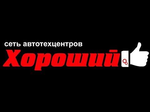 Автосервис на Павелецкой