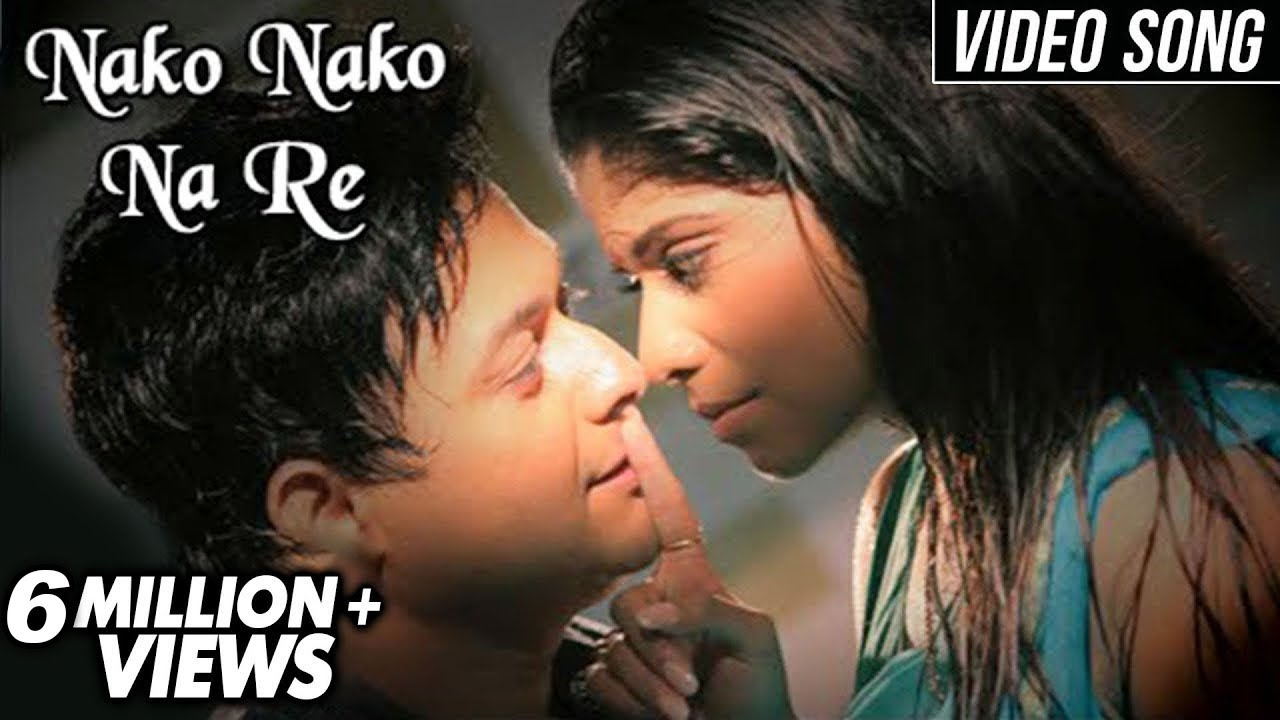 नको नको ना रे | Nako Nako Na Re | Full Song | Tu Hi Re | Sayali Pankaj | Swwapnil, Sai, Tejaswini