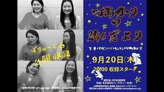 シンガーソングライター 町あかり ・HP http://akrmc.blog135.fc2.co ・...