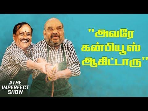 Irrigation to Urination - H Raja beats Vadivelu   The Imperfect Show With Varavanai Senthil & Saran