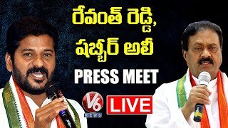 Congress MP Revanth Reddy And Shabeer Ali Press Meet LIVE | V6 News