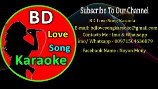 Tui Bine Mon Mane Na Bondhu By Doly Shayontoni & Monir Khan { DeMo }【bangla karaoke lyrics】HD