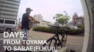 青森県八戸市から京都府宇治市に帰省! 往路は自転車、復路は。。。。 ...
