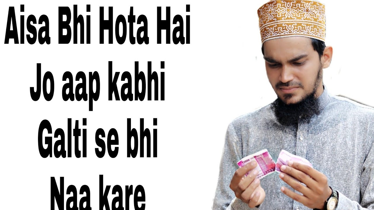 Something that breaks my Heart | True story | کہانی ! میرے دل ٹوٹ گیا |  Mohsin Raza Qadri