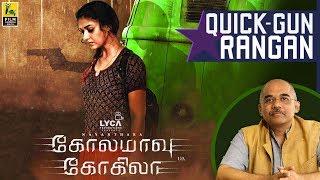 Kolamavu Kokila Tamil Movie Review By Baradwaj Rangan   Quick Gun Rangan