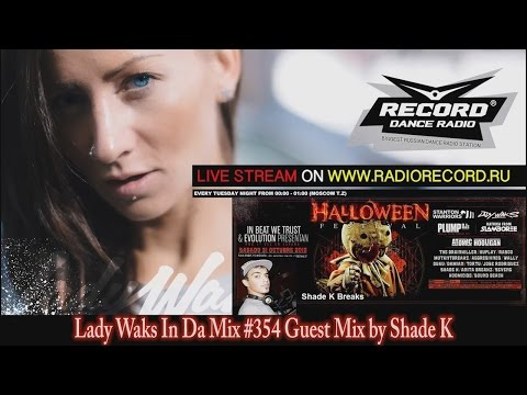 Lady Waks In Da Mix #354 Guest Mix by Shade K