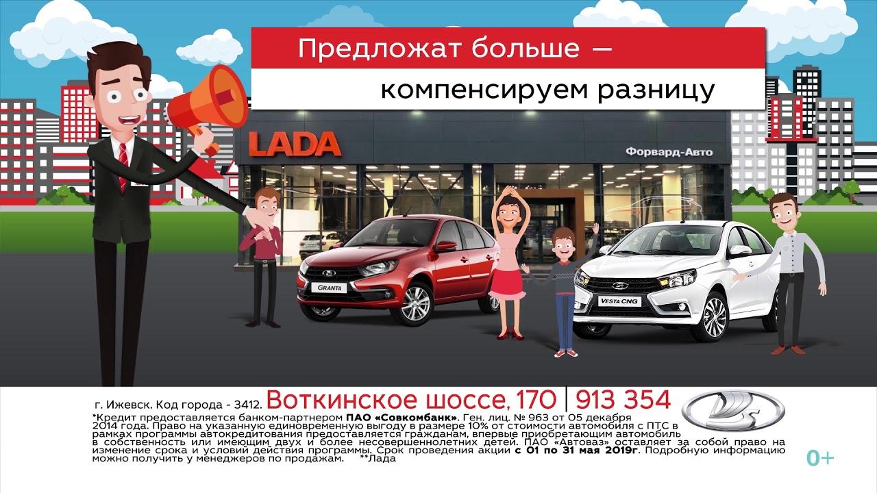 Получить кредит на автовазе ипотека с государственной поддержкой кому можно получить