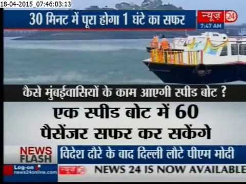 Gadkari inaugurates a speed boat service from Bhaucha Dhakka at Bombay