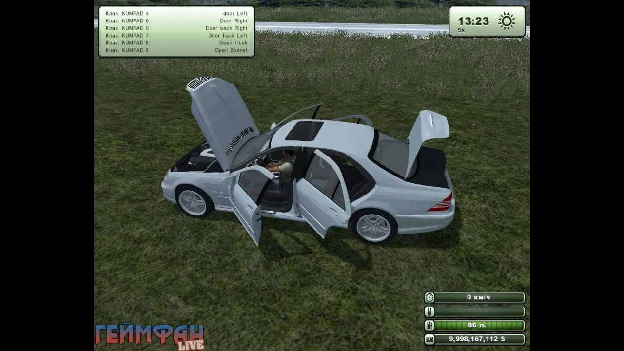 Симулятор легковой машины скачать