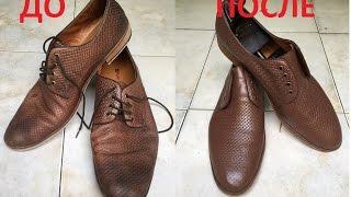 видео реставрация обуви