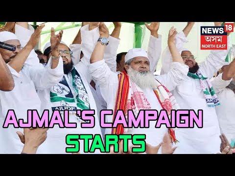 Badruddin Ajmal Starts His Political Campaign Mp3