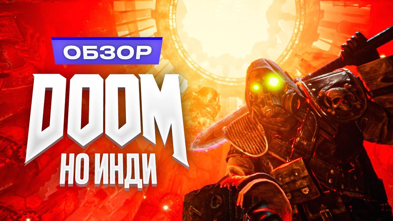 Обзор игры Necromunda: Hired Gun