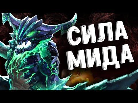 видео: СИЛА ОД В ИГРЕ ДОТА 2 - outworld devouer dota 2