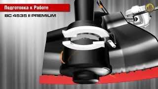 AL-KO BC 4535 II-S Premium Бензиновый триммер