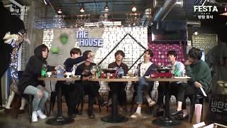 [UKR SUB / УКР САБ] BTS 방탄소년단 '방탄회식' Teaser #2018BTSFESTA