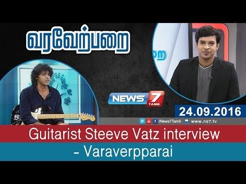 Guitarist Steeve Vatz interview in Varaverpparai | News7 Tamil